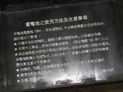20120914_1