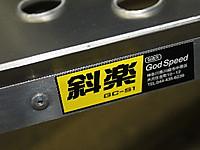 20121021_3