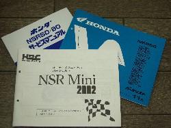 20060715_1