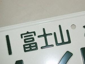 20100308_4_2