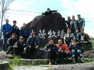 20101003_6